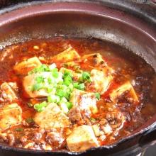 土鍋麻婆豆腐