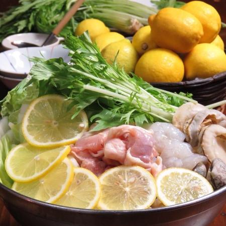 塩Lemon鍋
